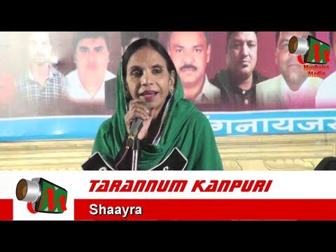 Tarannum Kanpuri, Kamptee Mushaira, 22/02/2016, Org. ARTH FOUNDATION, Mushaira Media