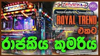 Royal Princess Bus | Vikum Creation | Ashok Leyland Bus