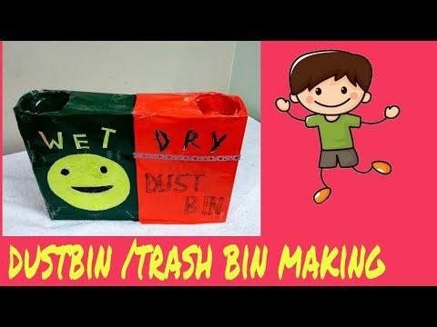 How to make dustbin  cardboard craft  trash bin making DIY best out of waste easy school projects