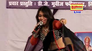 Super Hit Sexy Dance Ragni,Rc Upadhyay Hot Dance,Surajpur Barahi Mela 2015,D