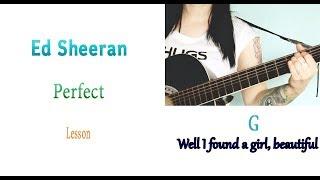 Ed Sheeran - Perfect НА ГИТАРЕ РАЗБОР аккорды и текст САМЫЙ ЛЕГКИЙ РАЗБОР ПЕСНИ