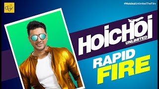 Rapid Fire Session with Dev | Hoichoi Unlimited | Running Successfully at Cinemas Near You
