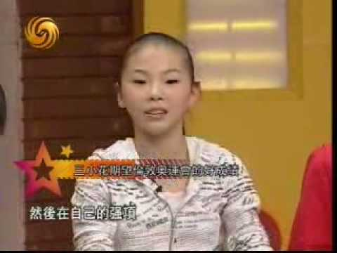 《金牌大猜想》Jiang Yuyuan,He Kexin and Yang Yilin Part 7 of 7