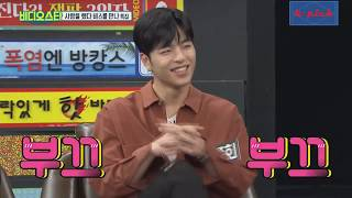 (Eng Sub)  iKON on Video Star ep115  (Part  1/4)