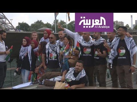 فرنسا تكرم أبناء الأسرى الفلسطينيين  - 22:21-2018 / 7 / 13