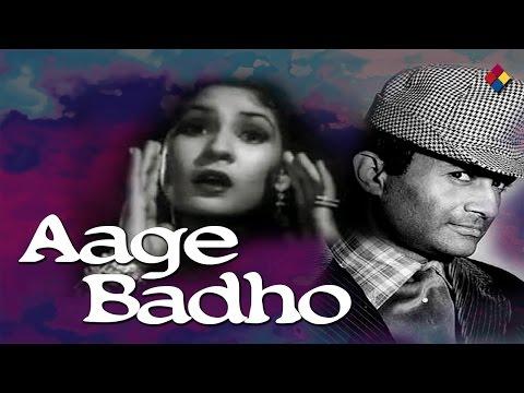 Mai Khoj Khoj Kar Haari / Aage Badho 1947