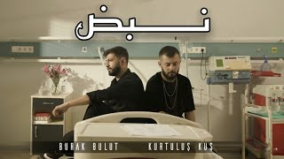 أغنية تركية مترجمة ( نبض ) - بوراك بولوت و كرتولوش كوش   Burak Bulut & Kurtuluş Kuş - Nabız 2021