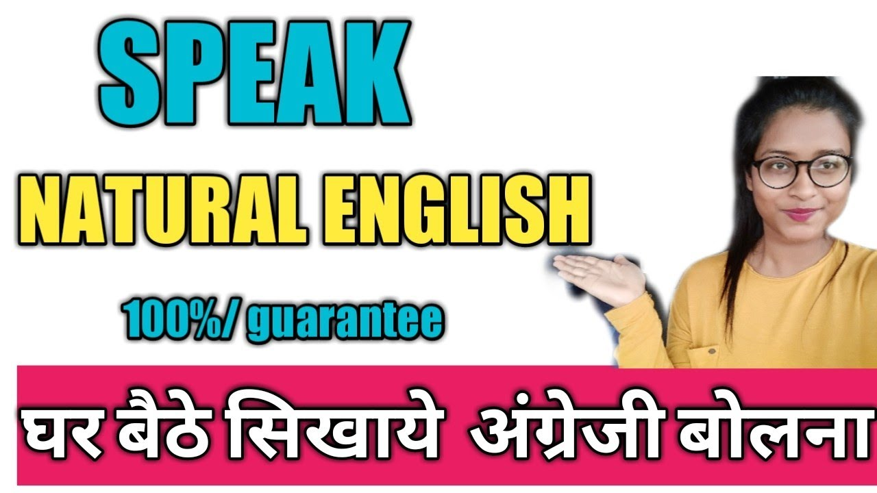 How to speak Natural English.#MondayMotivation