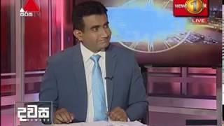 Dawasa Sirasa TV 02nd May 2019 with Roshan Watawala, Prof. Sarath Wijesooriya, J sri Ranga Thumbnail