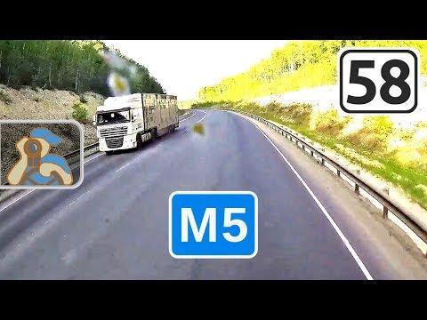 М5→ [ Чемодановка - ✕ Городище ]