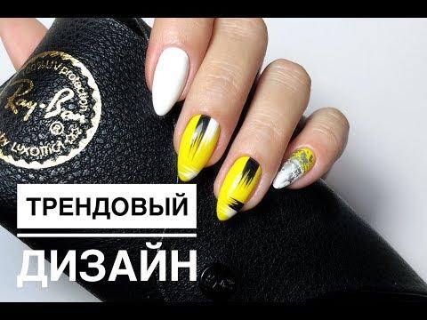 Ногти черно белые острые