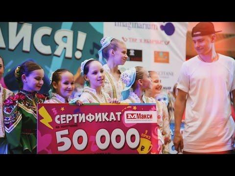 музыка для танцевального конкурса скачать mp3