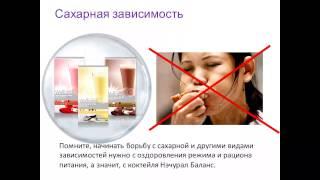 Тема: взгляд врача, кандидата медицинских наук на  WELLNESS. Пить или не пить - вот в чем вопрос.(, 2015-09-15T07:09:13.000Z)