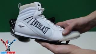 видео Боксерки Everlast