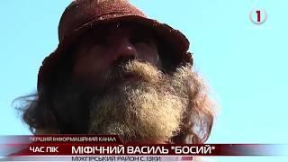'Босий' Василь ходить без взуття на Закарпатті круглоріч