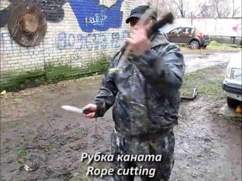 Нож Trident от Kizlyar Supreme