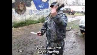 Trident (Kizlyar Supreme)
