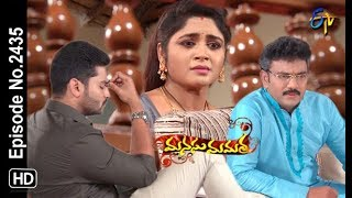 Manasu Mamata | 9th November 2018 | Full Episode No 2435 | ETV Telugu