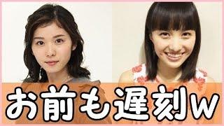 松岡茉優さんと百田夏菜子さんの仲良親友トークです.