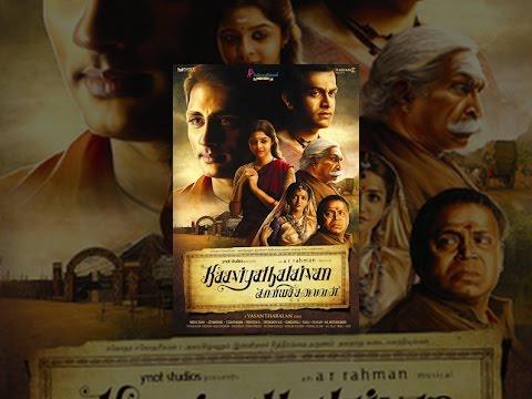 Kaaviya Thalaivan Mp3