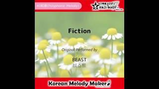 Fiction - BEAST [비스트] [K-POP40和音メロディ&オルゴールメロディ]