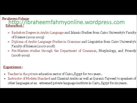 #001 - Tajweed Class UN-CUT with Ustadh Ibraheem Fahmy [Egypt]