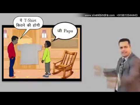 EFU LIFE ASSURANCE MOTIVATON VIDEO