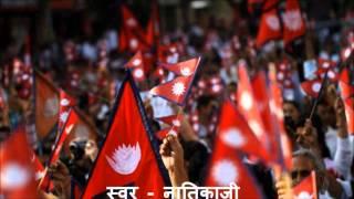 Nepali Hami Rahula kaha Nepalai Narahe