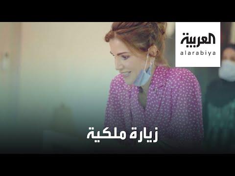 شاهد الملكة رانيا تشارك بحياكة الشماغ وتعد الطعام  - نشر قبل 3 ساعة