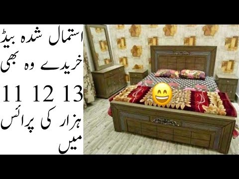 Used Bed Very Good Condition And Low Price | Offer Time