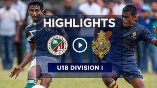 Highlights - Zahira College v Royal College (U18 Division I)