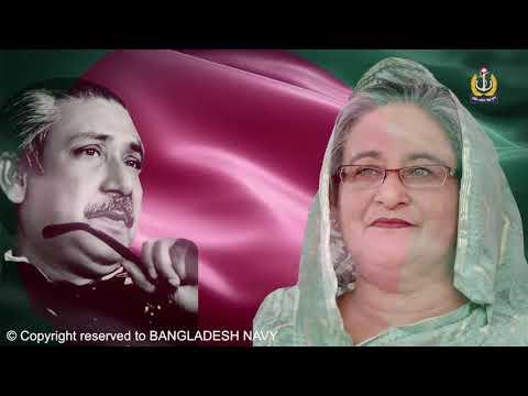 Bangladesh Navy Anirban - 2018 Full HD (Official)