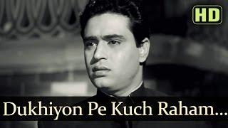 Dukhiyon Pe Kuch Raham Karo (HD) - Talaq Songs - Rajendra Kumar - Kamini Kadam - Aarti Mukherjee