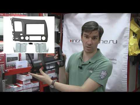 Варианты установки магнитол в Honda Civic 4D 2006-11