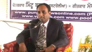 Mintu brar Ru-B-Ru Part 2 at HRM Group Of Edu.Bajakhana. By-Punjabinewsonline Part 2.3gp
