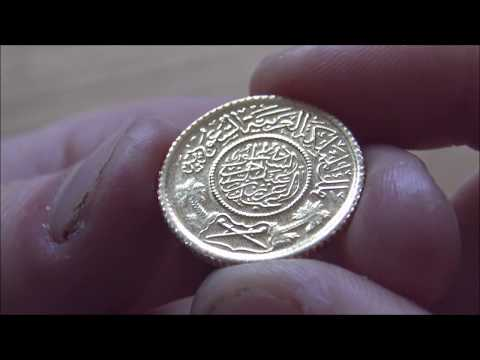 Saudi Arabian Gold Guinea - My 2nd Middle Eastern coin!
