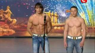 «Україна має талант-3» Киев - Just two men (акробаты)