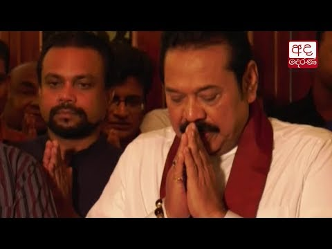 Mahinda Rajapaksa signs letter of resignation from PM post