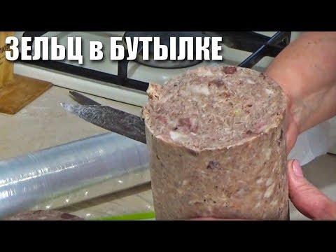Как приготовить зельц в домашних условиях из говяжьей головы