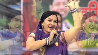 2016 Naya Pataka Ragni !! Rajbala bhadurghar  !! naya pataka !! Loni Comptition