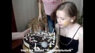 Детский торт в Киеве для юной певицы(, 2013-05-24T12:04:54.000Z)