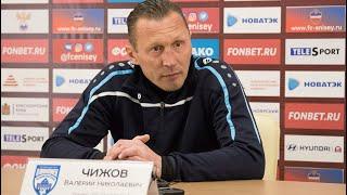 Валерий Чижов: «Благодарен команде за самоотдачу»
