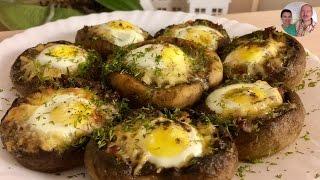 Обалденная Закуска из Грибов! Запеченные грибы с перепелиными яйцами!