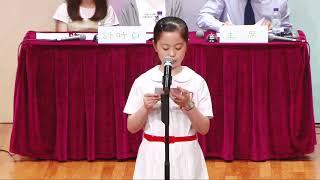 Publication Date: 2019-06-19 | Video Title: 第六屆 基本法多面體全港小學生辯論賽季軍賽