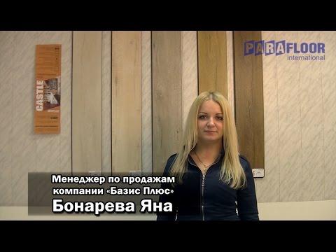 Оптовая продажа отделочных материалов в Москве Компания