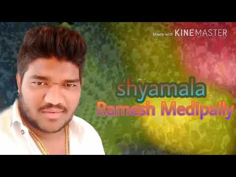 Shyamala Ramesh songs telugu fock dj songs