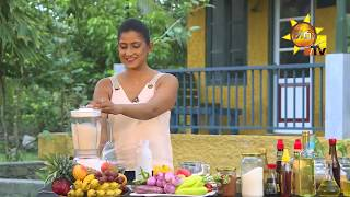 Hiru TV Anyone Can Cook | EP 201 | 2020- 01- 12 Thumbnail