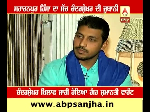 Bhim Army chief Chandrashekhar Azad 'Ravan' on ABP SANJHA
