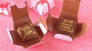 Message Tirol (Tirol Chocolate) メッセージチロル (チロルチョコ) 作り方
