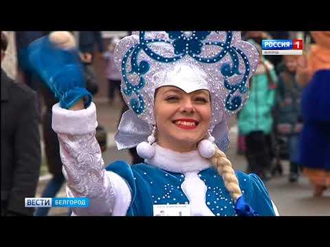 ГТРК Белгород - Наша ёлочка, гори!
